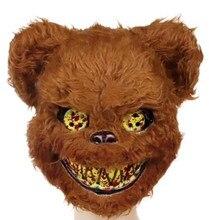 3D Bear Head Mask Halloween Cosplay Costume Adult Party Masks Scary Animal Latex Helmet