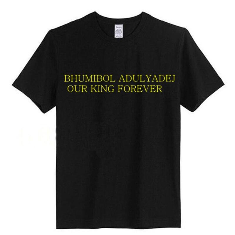 Таиланд король bhumibol adulyadej вы наши King навсегда сувенир футболка натуральный хлопок черный футболка