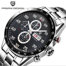 パガーニデザイン黒ダイヤル多機能クォーツクロノグラフタキメーターメンズメンズ腕時計