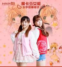 2016 New Anime CardcaptorSakura JK Uniform Lolita gradient pink Cosplay Cardigan Sweater Top shirt in stock free shipping