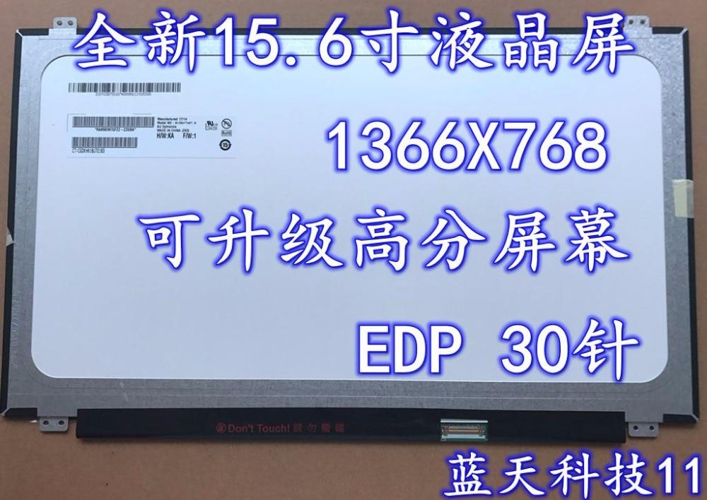 original new 15.6inch B156XTN03.6 B156XTN07.0 NT156WHM-N12 N156BGE-E42 LP156WHUfor Laptop HD screenoriginal new 15.6inch B156XTN03.6 B156XTN07.0 NT156WHM-N12 N156BGE-E42 LP156WHUfor Laptop HD screen