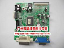 Free shipping 170B driver board 715G1767-1 motherboard