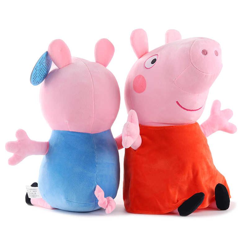 Reunião de Família do Porco Peppa George 19 centímetros Cheia Boneca de Brinquedo de Pelúcia Chaveiro Decoração Do Partido Porco Cor de Rosa de Presente de Aniversário Da Menina da Criança brinquedo