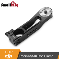 SmallRig Rod Clamp (25.4mm) to Arri Rosette Kit for DJI Ronin M/MX Quick Release Railblock Rod Clamp Rosette Clamp 1907