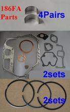 Бесплатная Доставка поршневых колец прокладка 186FA Дизельный двигатель шатунных подшипников Китайский бренд костюм для kipor кама