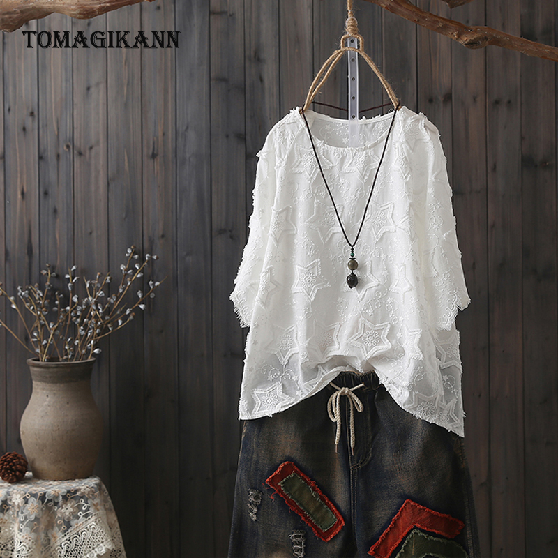 2018 Summer White 3D Star Embroidery Tassel Women Tshirt Female Tops Solid O Neck Short Sleeve Loose Female T Shirt