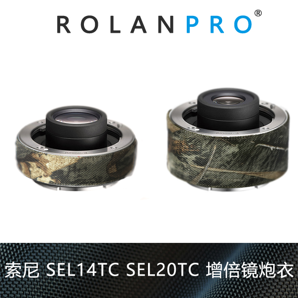 Consumer Electronics Digital Gear Bags Rolanpro Camera Lens Camouflage Rain Cover Raincoat For Sony Dslr Camera Barlow Guns Clothing Lens Barlow Protection Sleeve Good Companions For Children As Well As Adults