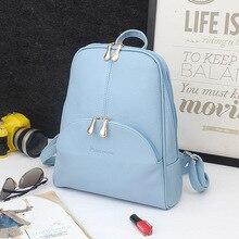 Dudini модные однотонные Цвет рюкзак Для женщин Высокое качество PU кожаный рюкзак для подростков Повседневное Стиль Студент Молния Сумки рюкзак