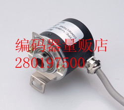 [Bella] H38H-8M-1024-3-N-24 Rotary Encoder