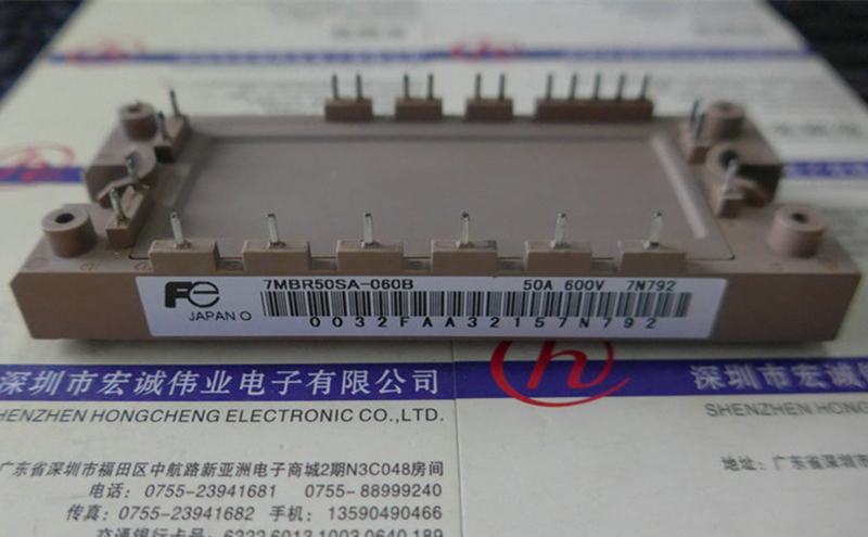 100% new imported original  7MBR50SA-060B power module 100% new imported original 2mbi200u4h120 power igbt module