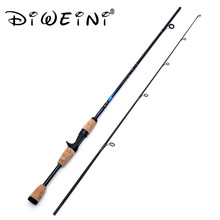 New 1.8M 2 SEC 7″ M Power Carbon Spinning / Casting Lure Fishing Rod
