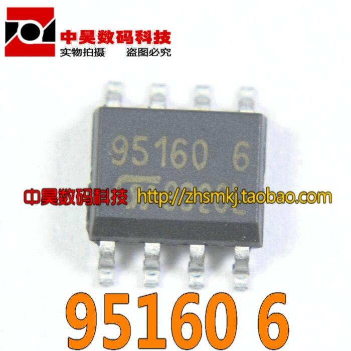 ST95160 6 ST95160 6 coche de memoria electrónica chip de SOP-8