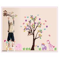 Bande dessinée singe girafe mot de animaux pvc wall art stickers salon décorations pour la maison stickers bricolage affiches