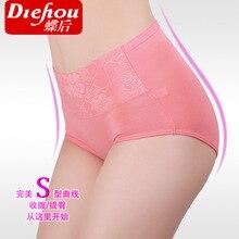 2015 Seamless Lace High Waist Underwear Women Plus Large Code Calcinha Sexy Briefs Abdomen Soft Comfortable Panties 4NK038
