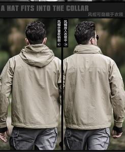 Image 3 - Auto defesa segurança anti corte anti facada jaqueta masculina guarda costas discrição defesa polícia táticas pessoais velo com capuz blusa topos