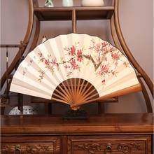 Китайский классический Складной вентилятор, высокое качество, Летний большой вентилятор для танцев, свадьбы, вечеринки, ручная роспись, подарок, Складной вентилятор