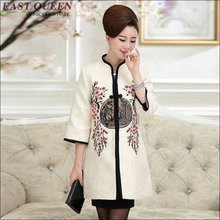 Middle-aged  women's autumn coat Jacket women down short coat Clothing women large size Tang suit to the old AA1566z