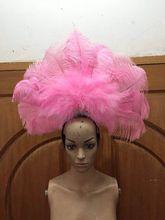 Latin dance Samba accessories Fashion exquisite headdress feathers Delicate dance shows accessories