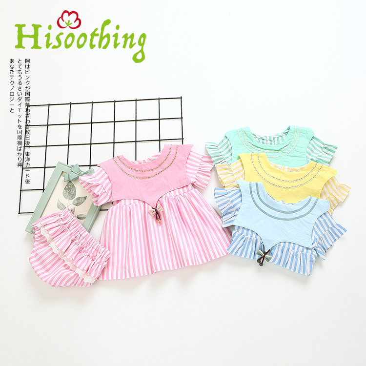 Baby Baby 2018 New Baby Korean Version Striped Pp Pants Suit baby baby 2018 new baby korean version striped pp pants suit