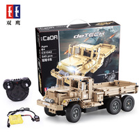 C51042 545pcs Technic Military Tank Truck Series Remote Control RC Building Block Weapon Army DIY Model Toys Compatible Brand