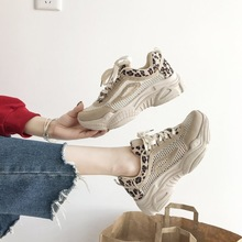 Shoes Women Casual Sneakers Summer Breathable Mesh Fashion Chunky Platform Leopard 2019 Ladies Skateboarding