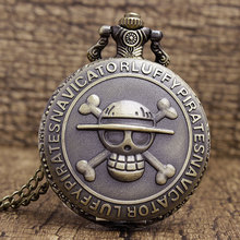 Vintage Retro One Piece Pirate Skull Quartz Pocket Watch Necklace Fob Chain Relogio Men Boys Watches Gift