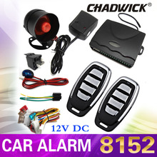 One Way Auto Car Alarm Systems Central Door Locking Security Kit Remote Control Siren Sensor for car 12V universal 8152 CHADWICK