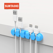 Suntaiho Magnetic Cable Clip For Mobile Phone USB Data Cable Organizer For USB Charger Cable Magnetic Holder Desktop Cable Winde