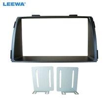 LEEWA 2Din Car Refitting DVD Radio Fascia Cornice per KIA Sorento 2012 + Pannello Dashboard Installazione Montare Telaio Trim Kit # CA5167