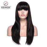 Long Black Yaki Gerade Synthetische Perücken Mit Bang Natürlichen Haaransatz für Frauen 1B Schwarz Farbe Maschine Gemacht 180 Dichte 22 zoll