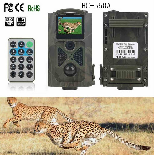 HC-550A 16MP 1080P 120 Degrees Angle PIR Sensor Scouting hunting trail camera