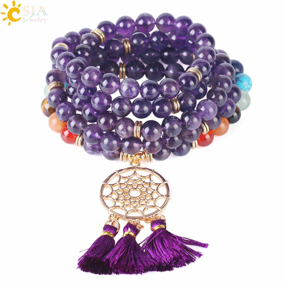 CSJA Japamala 108 Mala Beads 8MM Natural Stone Bracelet Dream Catcher Tassel Charm Bracelet Chakra Prayer Rosary Jewelry  F484