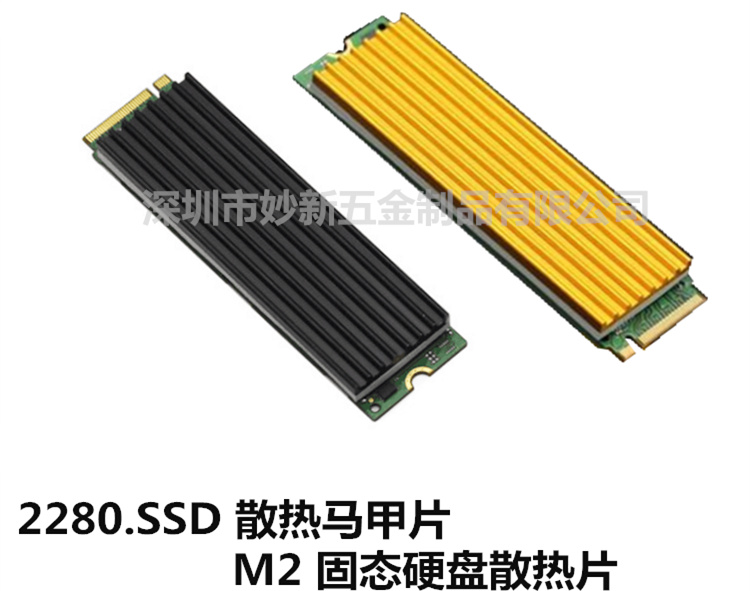 For NVME NGFF M2 2280 solid state disk SSDm2 cooling vest M.2 cooling fin m.2 heat sink For PM961 PM951 SM961 SM951 CM871A 600P heat sink dissipation aluminum cooling for sm961 960pro m 2 ngff nvme 2280 ssd