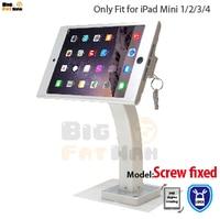 Ajuste para iPad mini 1234 caja de metal de aluminio soporte de montaje en pared pantalla kiosco POS con bloqueo de seguridad soporte para ipad tablet soporte