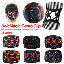 Wood Beaded Hair Elastic Clips Hairpins for Women Girls Retro Hair Magic Combs Double Layer Hair Comb Accessories variety wooden beads hairpins hair accessories crown hair clips hair comb magic acrylic vintage slide hair comb 2 colors