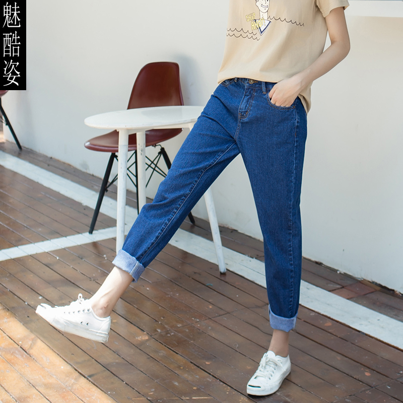 Korean version of the new high waisted jeans size in spring and autumn, thin female student Haren loose pants trousers colorful brand large size jeans xl 5xl 2017 spring and summer new hole jeans nine pants high waist was thin slim pants