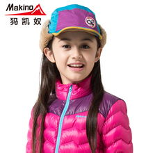 Makino outdoor autumn and winter child ear skiing hat male female child thickening thermal windproof hat