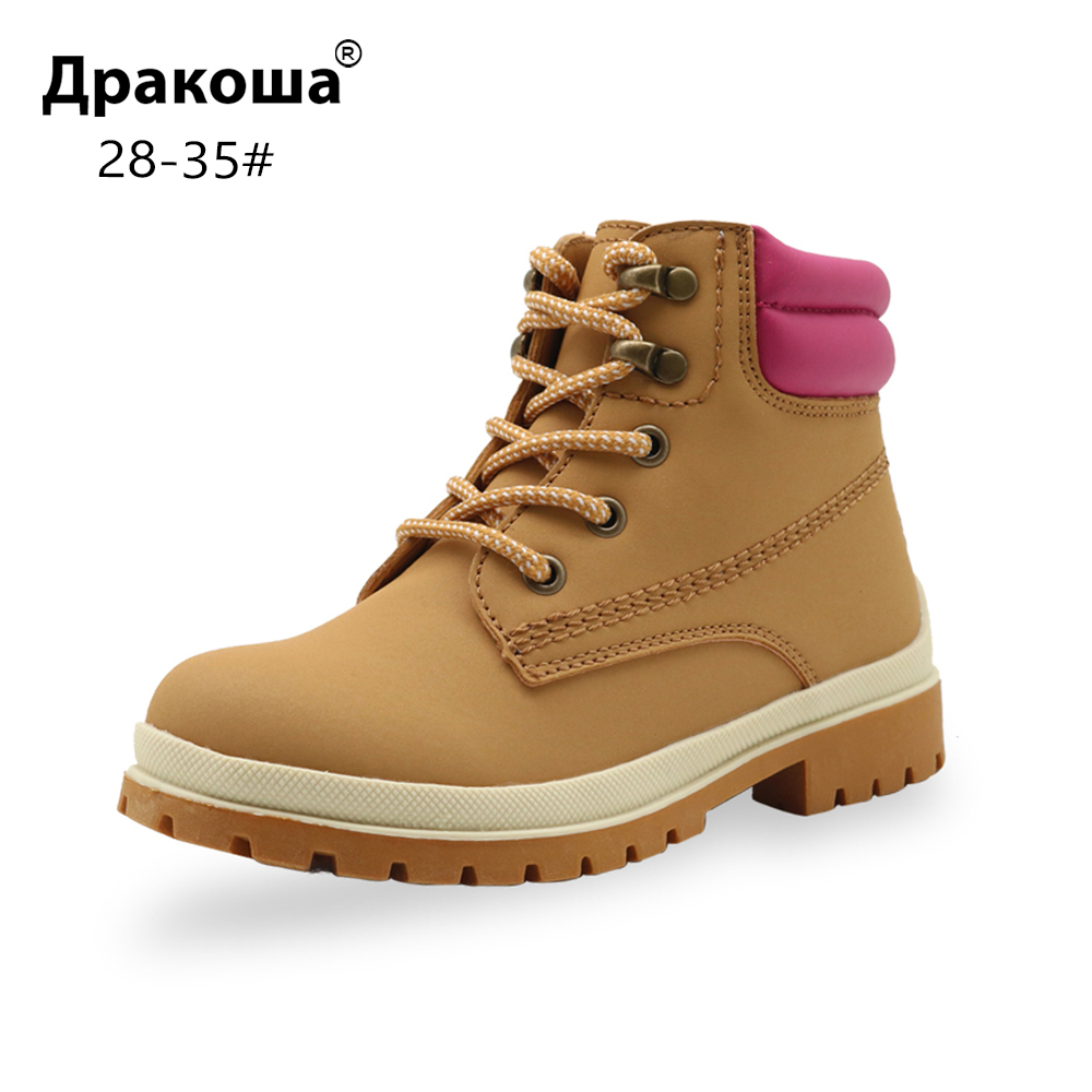 Image 2 - Apakowa Autumn Winter Boys Girls Classic Martin Boots Kids Lace up Fashion Motorcycle Ankle Boots Work Boots Childrens ShoesBoots   -