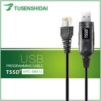 USB Programm Kabel für GM300/M110/GM338/GM3188/GM340/GM339/GMCBPRO/MCX760/MCX600/GM380/SM120/SM50/M120