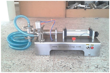 300-2500ml Single Head Liquid Softdrink Pneumatic Filling Machine  PLF2500 GRIND