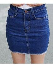Short denim skirt online shopping-the world largest short denim ...