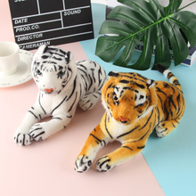 25cm Simulation Yellow White Tiger Plush Toy Doll Child High Quality Boy Girl Christmas Gift Stuffed Toys WJ038