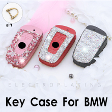 Luxury Diamond crystal car key case cover/ shell for BMW 1 2 3 4 5 6 7 series X3 X4 Car Smart Remote Key Cover Girls Women