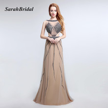 Sexy Cut Out Back See through Evening Dresses A line Champagne Beading Tulle Formal Prom Dresses