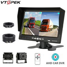 1280*720 High Definition 7icnh Two Split AHD Car Monitor IPS Screen 2CH with SD Recording Night Vision Sun Visor For Truck Bus цена в Москве и Питере
