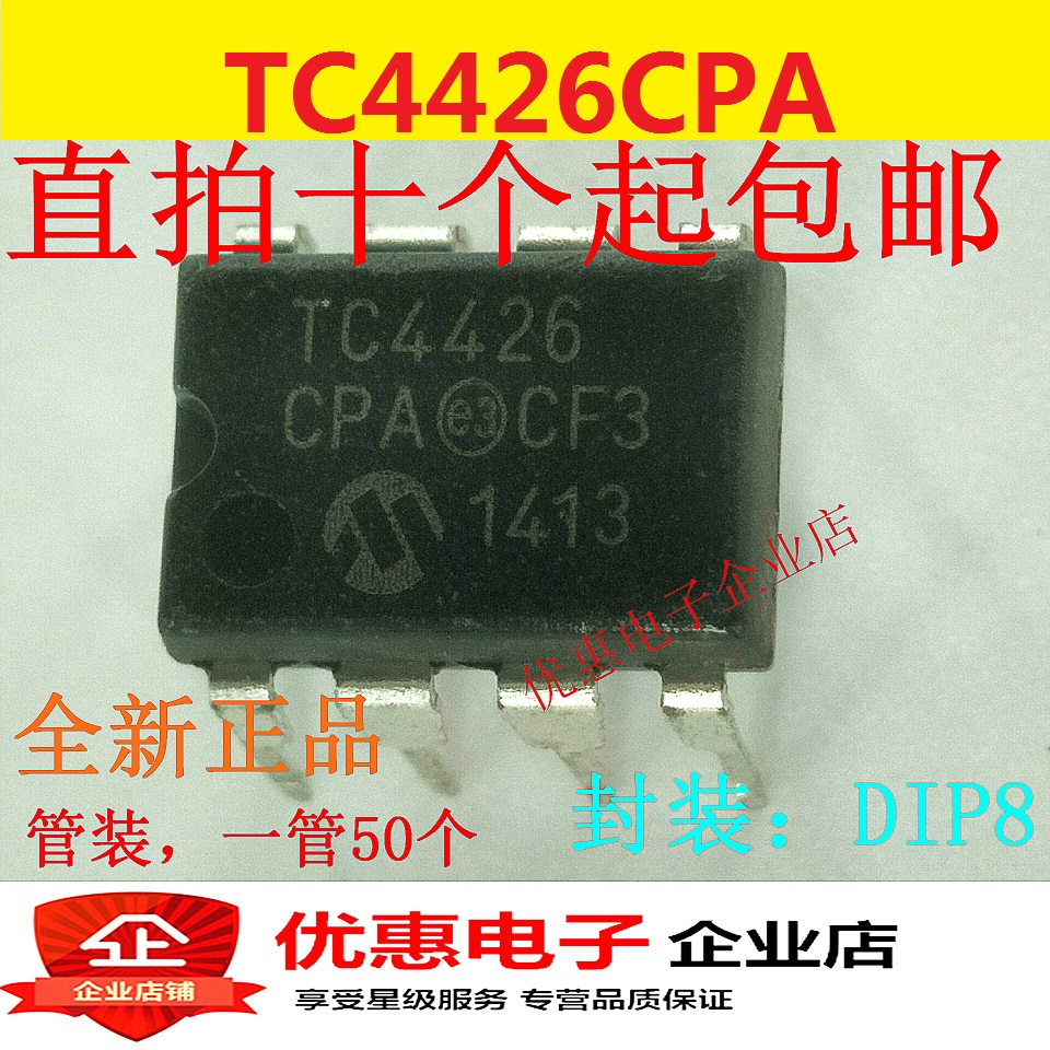 Buy Tc4426cpa Dip8 And Get Free Shipping On Lm358 358 Ic Dual Operational Amplifiers Integrated Circuit