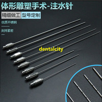 1pcs Aesthetic Facial Restoration Stainless steel Water Injection Needle Plastic Surgery
