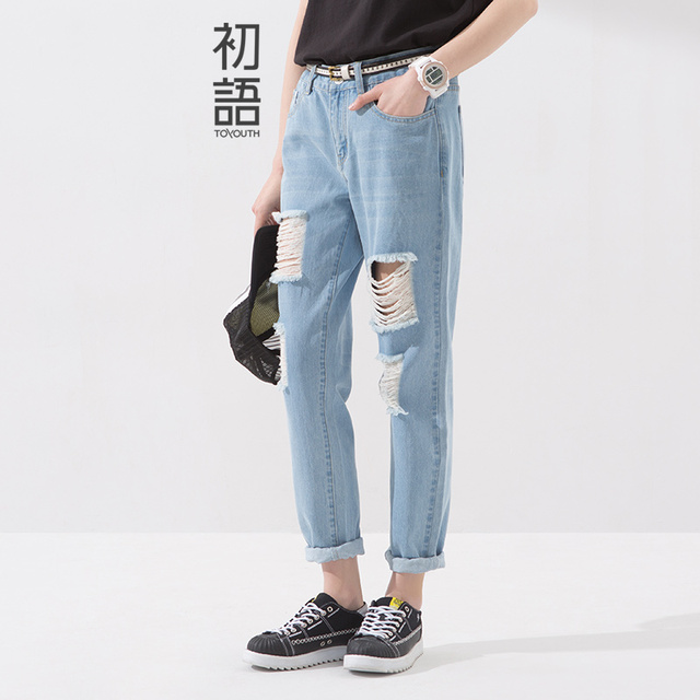 Toyouth 2017 Summer New Arrival Women Hole Jeans fashion BF Style Mid Waist Zipped Jeans Lady Casual Loose Harem Pants XXL Size