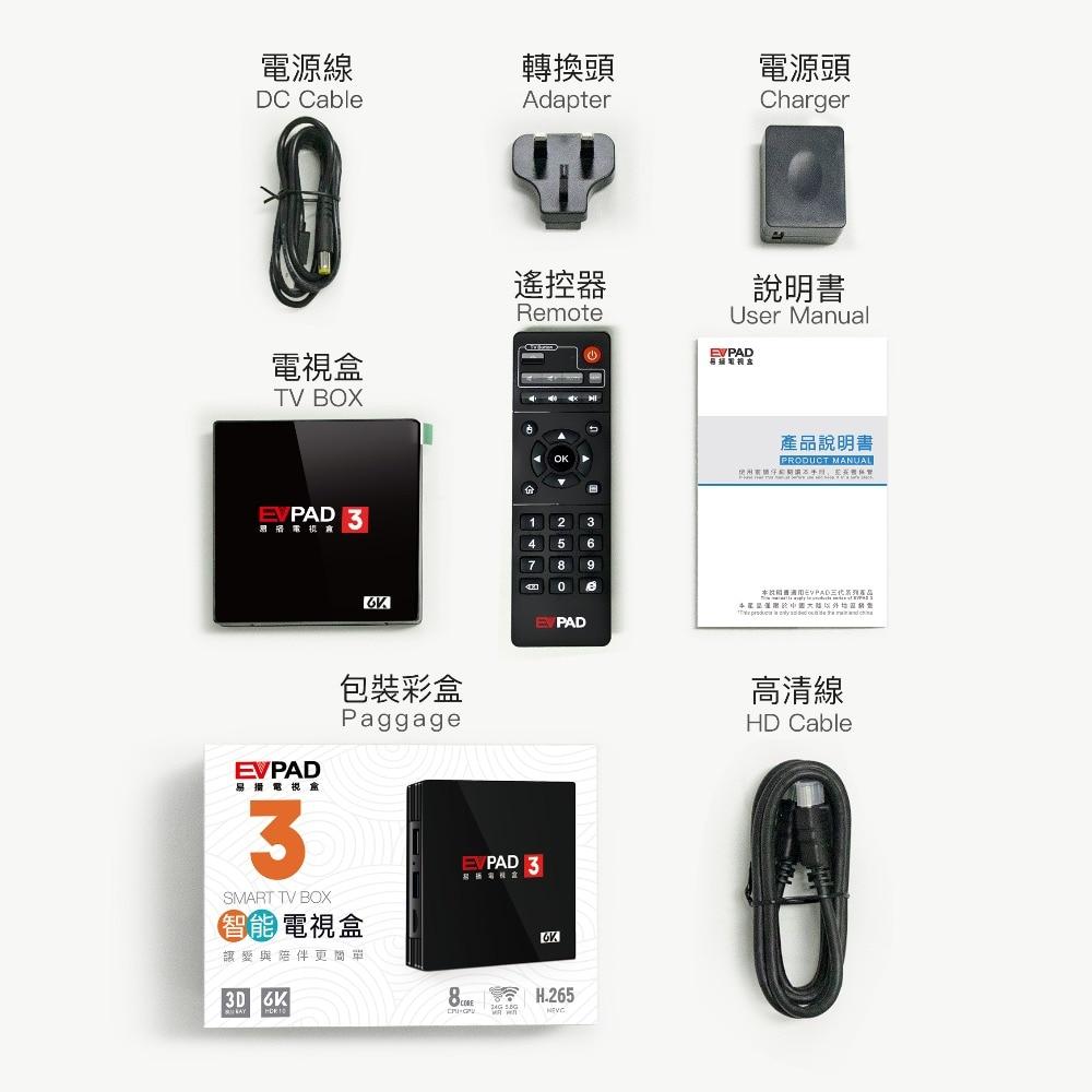 2019 Evpad3 Evpad 3 nouvelle version 2G DDR3 + 16G EMMC 8 Core HDMI 2.0 4 K 1080 P Bluetooth Android TV Box avec cadeau gratuit - 2