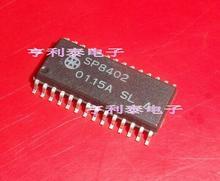 1pcs/lot  SP8402  SOP